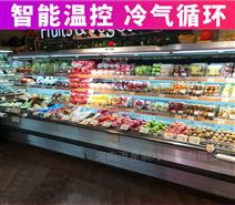 鄭州哪里有賣帶噴霧風幕柜的店