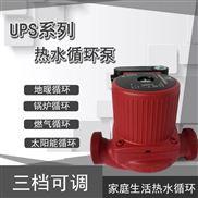 三檔可調式熱水器管道循環泵家用