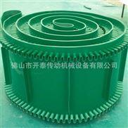 PVC传送带挡板裙边输送带,佛山工业皮带厂家