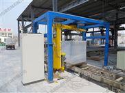 加气砖自动缠绕包装机 可现场测量规划