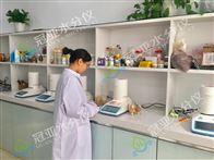 WL系列卤素饲料水分测量仪工作原理