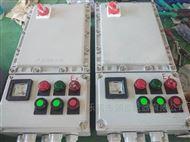 水泥廠車間防爆動力配電箱