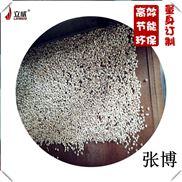 燕麦片干燥设备厂家 微波杀菌设备