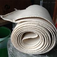 棉織帆布輸送帶