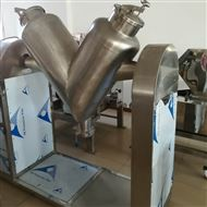 V-100广州旭朗高效混合机   粉末搅拌机