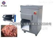 全自动切肉片机