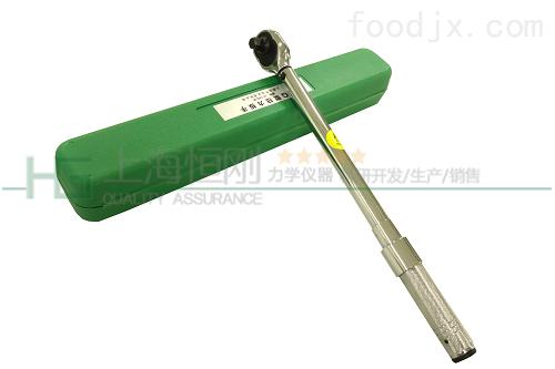 工厂用的预置式扭矩扳手300n.m多少钱