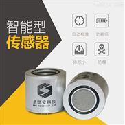 7/4NE-厂家供应:智能型气体传感器-乙烯-C2H4