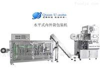 QY-100SJ水平式内外袋茶叶包装机全自动包装设备