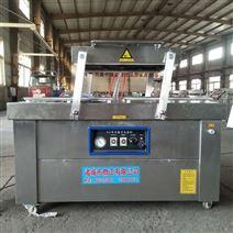 DZ供应不锈钢鲅鱼真空包装机 厂家