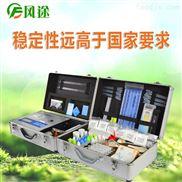 土壤养分检测仪品牌