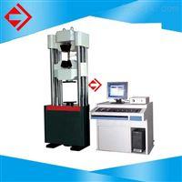 GL2000D微机控制电液伺服万能试验机