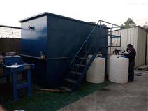 苏州机加工废水处理设备/切削液废水设备/