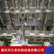 色拉油灌装机,重庆灌装生产线厂家