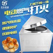 善友煤氣饅頭鍋貼生煎包鍋貼蒸烤爐蒸包子機