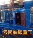 河口新型立式复合破碎机 褐煤粉碎机价格