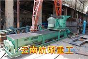 大理立式复合破碎机厂家 立式粉煤机直销