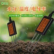 土壤水分温度传感器