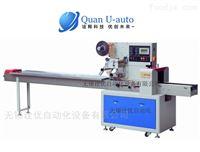 QY-250/350快餐餐具包装全自动枕式包装机