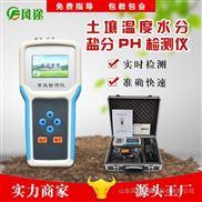 土壤酸碱度速测仪价格