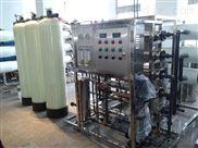 上海水處理設備廠家