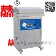 单室充氮气真空包装机