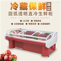 西安肉柜双汇冷鲜肉柜冷冻肉柜保鲜柜冷藏柜