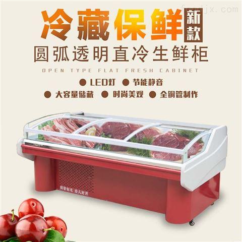 西安肉柜雙匯冷鮮肉柜冷凍肉柜保鮮柜冷藏柜