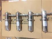 压缩空气除菌过滤器JFCJ-06