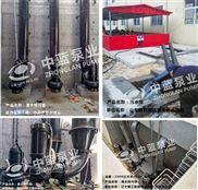污水污物排放 絞刀潛污泵參數