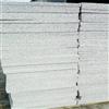 匀质保温板施工要求