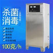100G空气源臭氧发生器