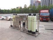 新野工业净水器哪里有卖