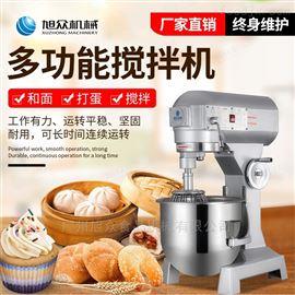 SZM-20全自动厂家搅拌打蛋和面一体机小型店家商用
