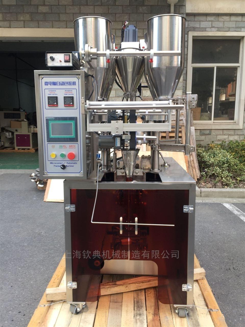核桃枸杞坚果自动称重颗粒包装机