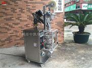 《饺子粉的包装机》专业生产