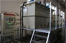 江苏废水处理|太仓超声波清洗废水设备