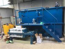 江苏含胶废水设备|太仓铁件清洗废水处理