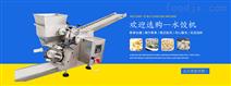 山东饺子机厂家小型全自动包合式水饺机