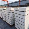 硬质匀质保温板重点企业