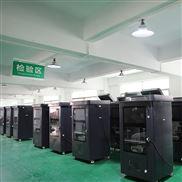 深圳艾雷特科技有限公司第四代智能现碾米机