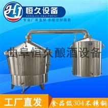 酒厂酿酒设备大型白酒酿造设备 白酒蒸馏锅