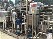 回收乳制品设备 果蔬加工设备 食品厂设备