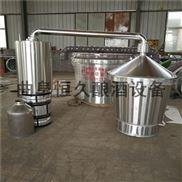 304不銹鋼釀酒設備 家用小型白酒冷卻器