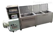 UNI-MT070CRD多槽超声波清洗机