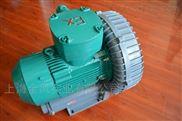 输送化工粉尘专用防爆高压环形风机