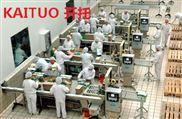食品输送线厂家 网带输送机 皮带机