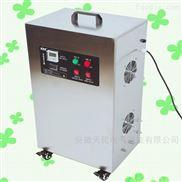 40G冷库消毒机,臭氧发生器