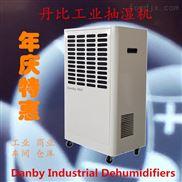 深圳除湿器 抽湿器 空气降湿机