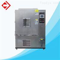 YG751A智能恒温恒湿箱生产厂家